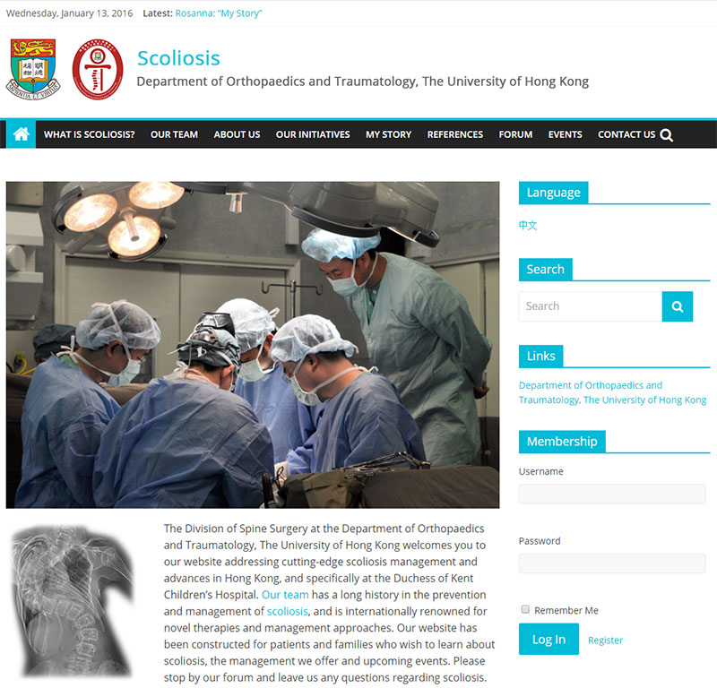 scoliosis_web_screenshot